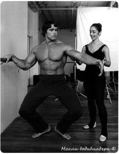 Arnold Dancing
